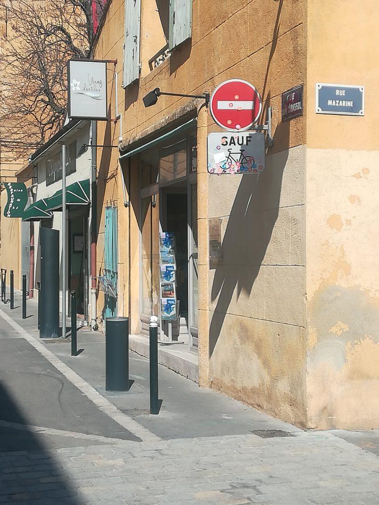 Назад в прошлое или Прогулка по Экс-ан-Прованс